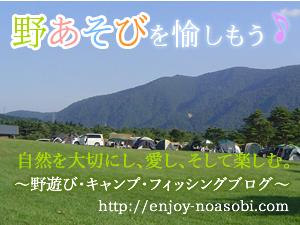 プロフィール:Noasobi